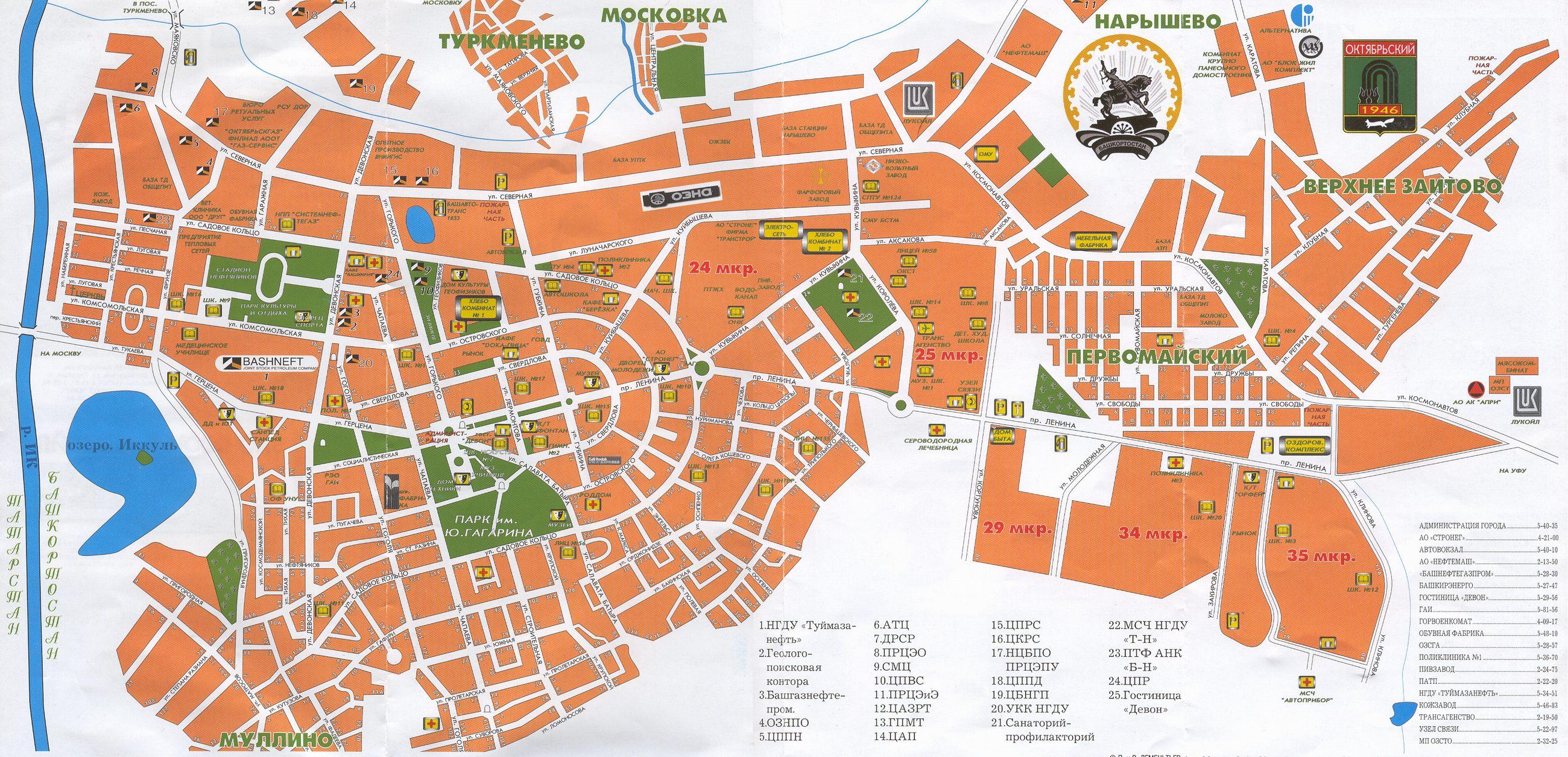 карта проституток уличных москвы
